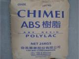 供应耐热级高抗冲ABS/台湾奇美/PA-