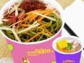 新组合新特色 面食类小吃加盟培训 双响QQ杯面