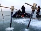 北京查干湖冬捕鱼销售