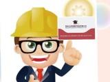 陕西省工程师职称代评要求及流程