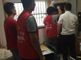 西安家政服务技术培训