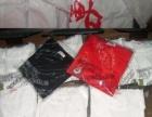 恒昌服装批发市场批发设计印制班服,文化衫,广告衫