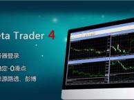 MT4交易平台MT4服务器MT4出租mt4平台搭建