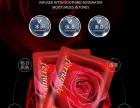 哪款面膜补水效果好?赫娜朵玫瑰水润面膜多少钱一箱?