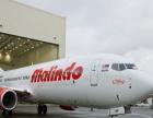 马印航空公司 马印航空公司加盟招商