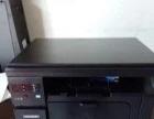 HP 1136多功能一体机