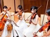 离吉祥小学最近的小提琴电子琴古筝培训班