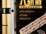 指纹锁安装100-150元