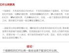 朝阳诚招个股期权代理商期权加盟个股期权招商