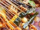 陕西小吃砂锅培训 砂锅底料学习 冒菜麻辣烫加盟