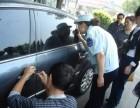 黔江区汽车开锁,24小时上门开锁