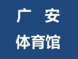 北京西城陶然亭成人及少儿羽毛球培训精品班