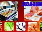 韩国纸上烤肉加盟纸上烤肉师傅专业烤肉加盟