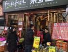 好水果自然天成:好口碑国际大牌果缤纷特色水果店