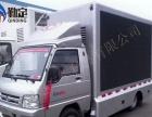 甘肃省定西广告车 LED宣传车较新报价 传媒车直销