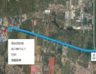 邯郸滑雪场**一家欢乐谷滑雪场赵王欢乐谷