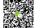 芜湖专业快速//诚信服务
