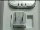 全新苹果国行6s数据线充电器耳机两套
