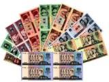 武汉上门回收纸币钱币纪念钞纪念币金银币连体钞邮票