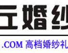 苏州虎丘婚纱网加盟