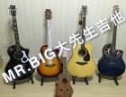 MR.BIG大先生吉他工作室优惠招生五折