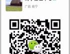 黑龙江大庆市代办越南签证申请-大庆市如何办理越南签证申请
