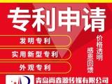 青岛美术版权登记软件著作权登记就找尚鑫源知识产权
