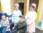 西安莲湖区综合服务养老院/养老中心/葡萄园老年公寓