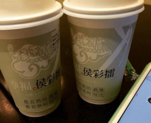白城侯彩擂奶茶加盟费多少/侯彩擂奶茶加盟电话