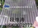 济阳阳光板耐力板厂家直销,质保10年,温室车棚雨棚采光顶用