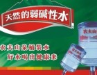 天河区珠江新城送水农夫山泉桶装水弱碱性水