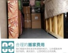 深圳大型企业搬家,南山大型企业搬家,南山科技园公司搬家