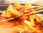西安吕串串老味火锅加盟费用,加盟需要多少钱