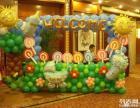 武汉宝宝满月宴策划宝宝周岁宴气球布置翻糖蛋糕主持摄像小丑服务