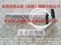 芜湖液压泵维修,R050旋转轴封 东永源专业
