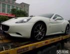 重庆24小时汽车补胎换胎 流动补胎 电话号码多少?