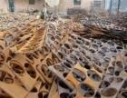 高价回收 高新附近 铜 铁 电线电缆 电机 铝合金 废纸