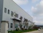 合德工业区 厂房 4000平米