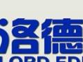 南海桂城哪里有学习韩语翻译比较好的地方洛德怎么样