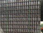 欧娜斯啤酒加盟 名酒 投资金额 1万元以下