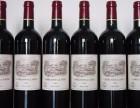 青岛回收拉菲红酒价格多少钱 回收拉菲酒瓶多少钱?