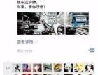揭阳市什么是朋友圈广告