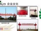 邢台乘风广告专业设计制作精神堡垒、落地灯箱、地名牌