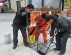 康峰公司-全宁波以及周边服务 管道疏通 马桶疏通 下水道疏通