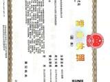 武汉市中央空调维保消杀报价 中央空调消毒维修清洗保养报价