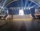 惠州大型开业庆典揭牌奠基车展发布会启动答谢晚会策划