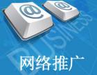 苏州热门的婚庆公司网络推广,让您的推广抵达客户