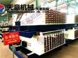 四川空心墙板机/水泥石膏多功能墙板机设备特价出售
