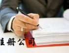 南昌工商注册,代理记账找安佳财税
