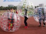 趣味运动会道具欢乐碰碰球趣味户外拓展道具充气碰撞球厂家直销